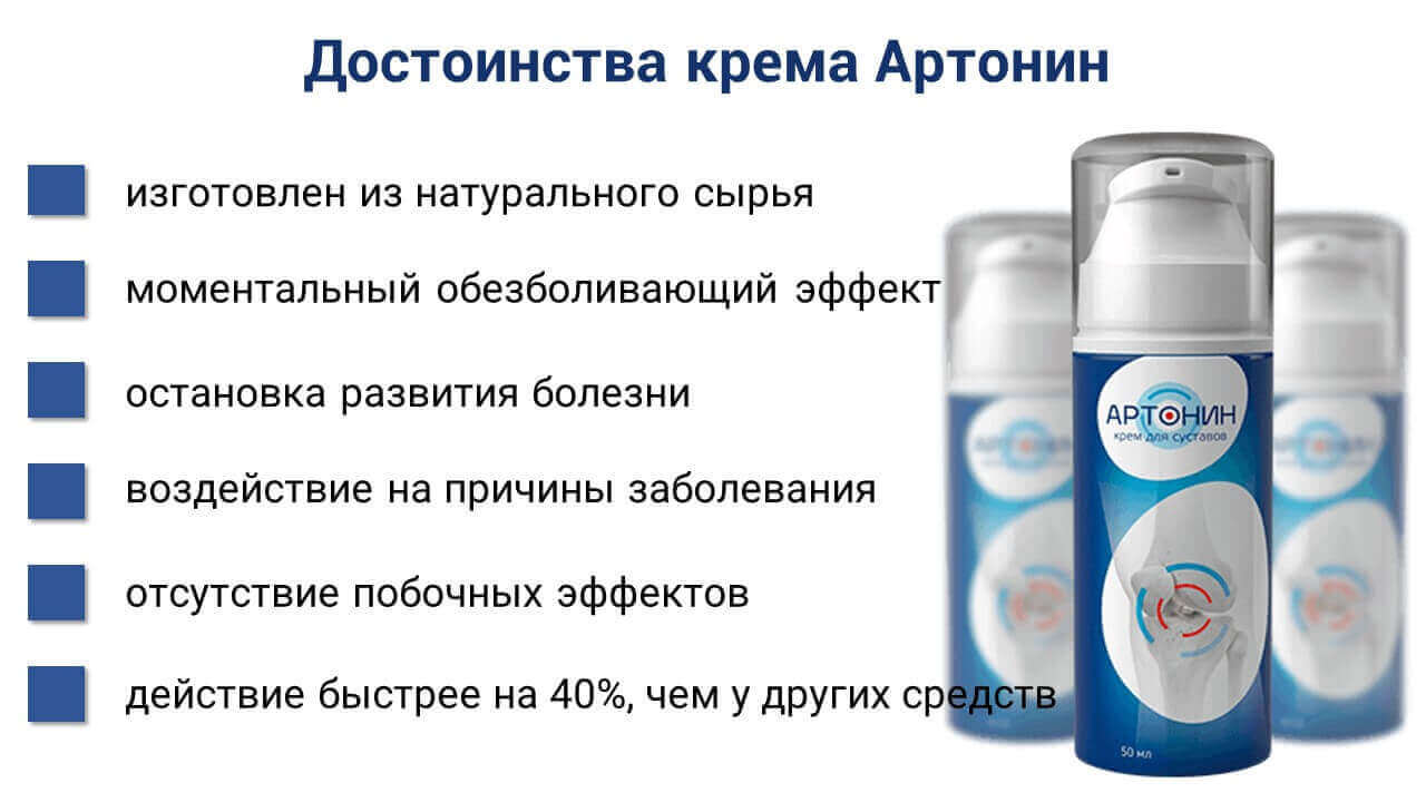 Достоинста крема
